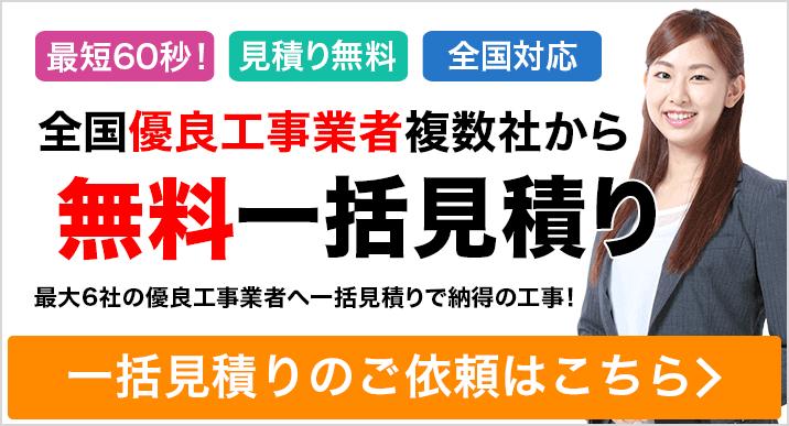 main01
