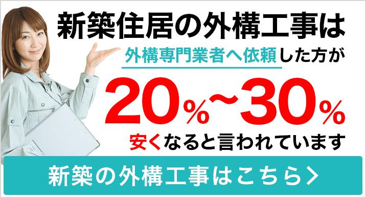 main02