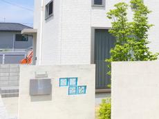 塀・囲いの外構工事を行う際の基礎知識